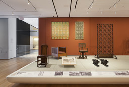 Shaping Modernity 1880–1980. Mar 28, 2012–Sep 8, 2013.