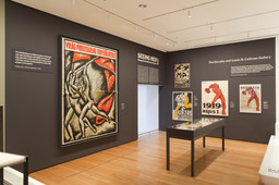 Seeing Red: Hungarian Revolutionary Posters, 1919. Feb 2–Aug 1, 2011. 4 other works identified