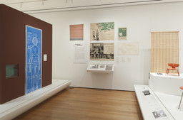 Designing Modern Women 1890–1990. Oct 5, 2013–Oct 19, 2014. 5 other works identified