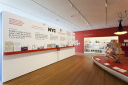 Standard Deviations: Types and Families in Contemporary Design. Mar 2, 2011–Jan 30, 2012. 6 other works identified