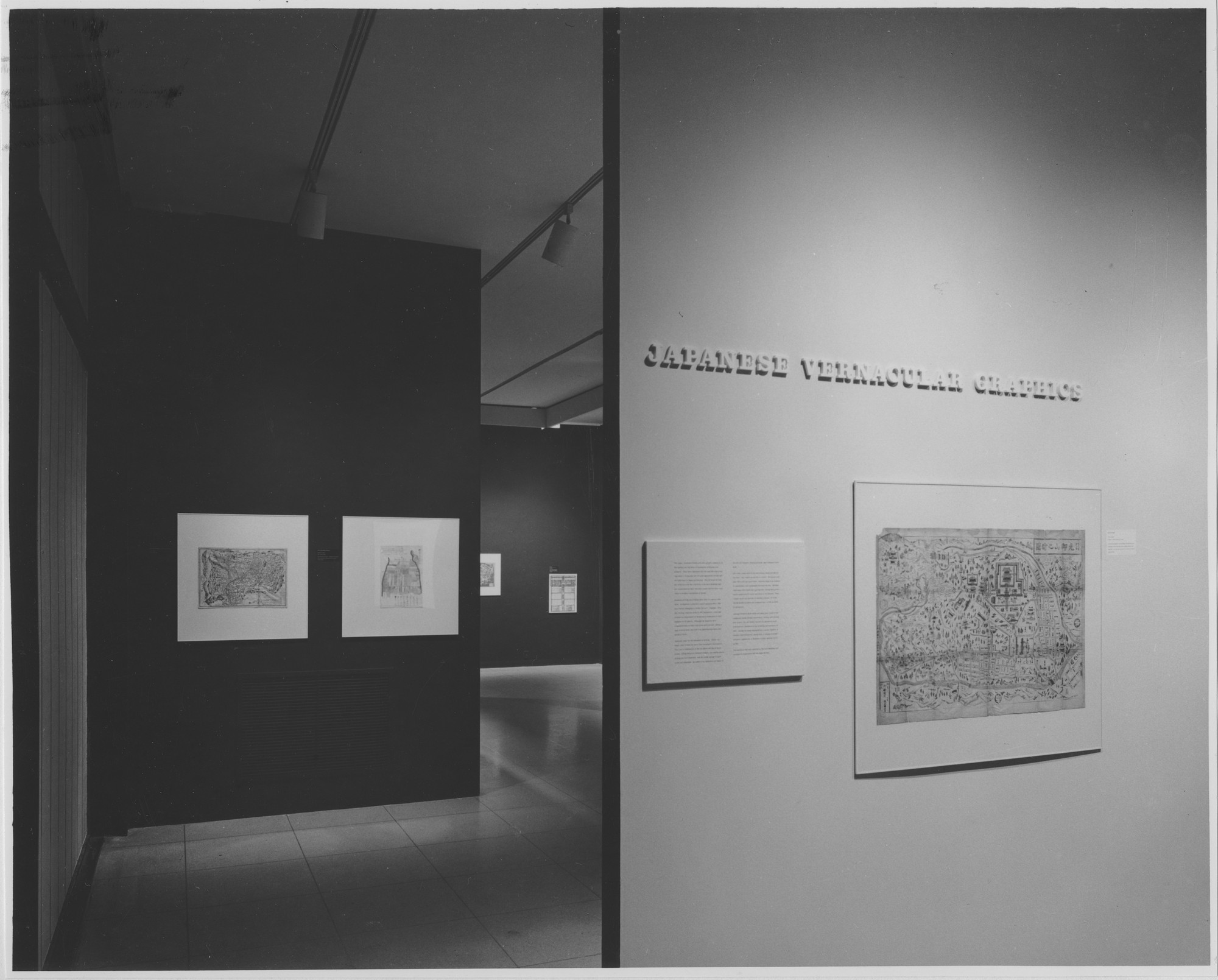 "Installation view of the exhibition, ""Japanese Vernacular Graphics."" June 3, 1961–July 16, 1961. Photographic Archive. The Museum of Modern Art Archives, New York. IN687.1. Photograph by George Barrows."