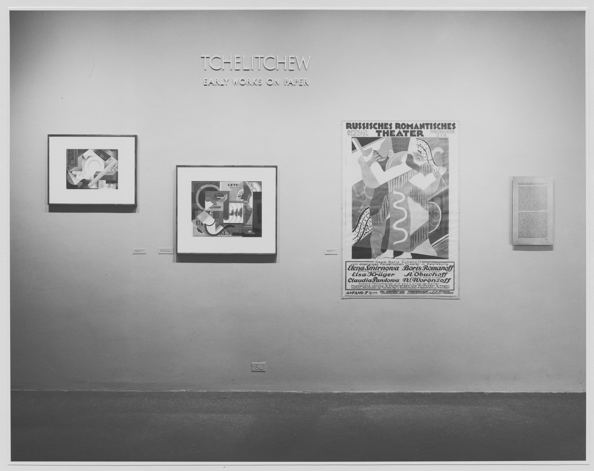 "Installation view of the exhibition, ""Tchelitchew: Early Works on Paper."" March 10, 1972–April 30, 1972. Photographic Archive. The Museum of Modern Art Archives, New York. IN1000.1. Photograph by James Mathews."