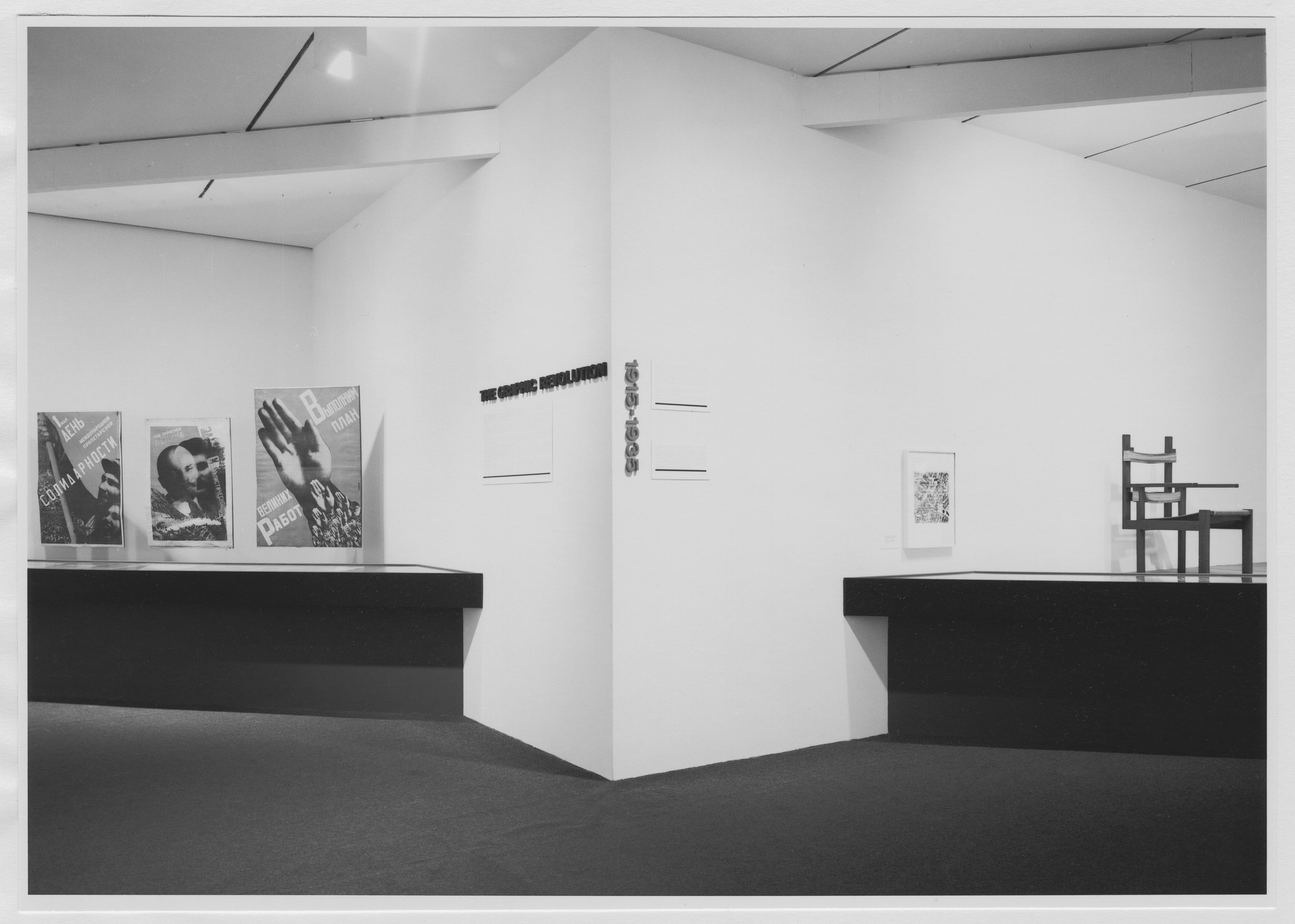 "Installation view of the exhibition, ""The Graphic Revolution: 1915-1935."" August 5, 1977–October 31, 1977. Photographic Archive. The Museum of Modern Art Archives, New York. IN1182.1. Photograph by Katherine Keller."