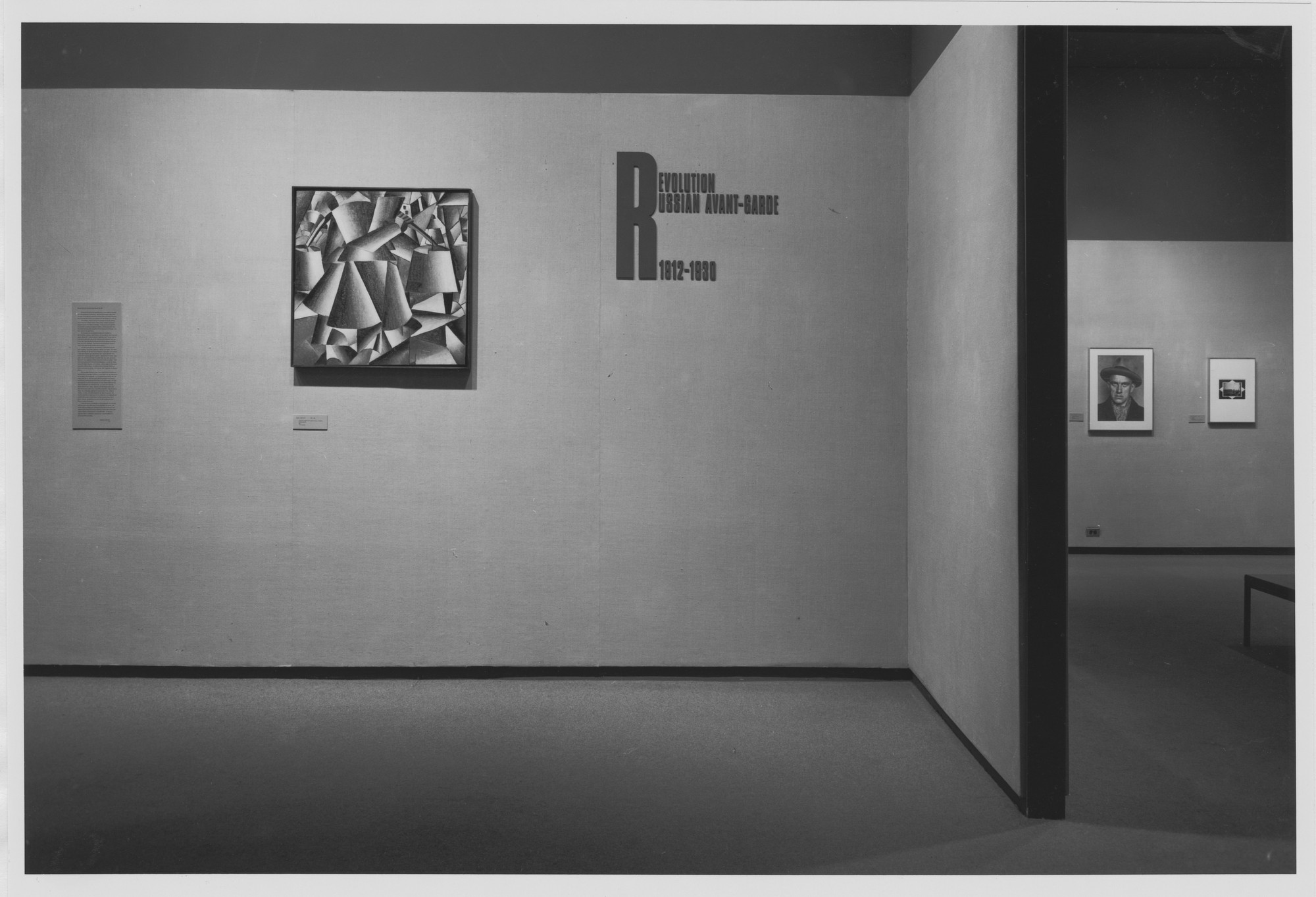 "Installation view of the exhibition, ""Russia: The Avant Garde"" October 12, 1978–January 2, 1979. Photographic Archive. The Museum of Modern Art Archives, New York. IN1232.1. Photograph by Katherine Keller."