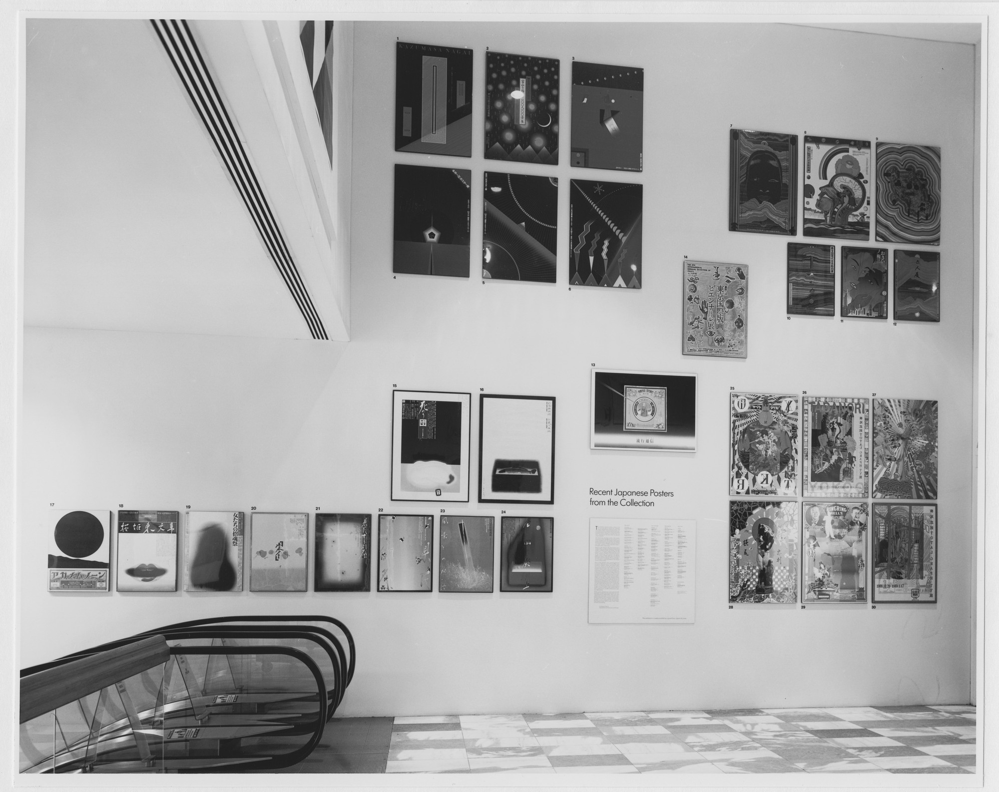 "Installation view of the exhibition, ""Recent Japanese Posters from the Collection"" December 9, 1989–April 16, 1990. Photographic Archive. The Museum of Modern Art Archives, New York. IN1536.1. Photograph by Katherine Keller."