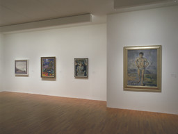Collection Highlights (2000). May 25, 2000–Jan 28, 2001. 3 other works identified