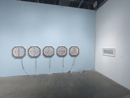 Installation photo, 4 of 45