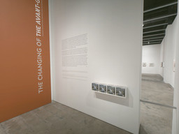 Installation photo, 3 of 49