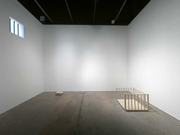 Artist's Choice: Mona Hatoum, Here Is Elsewhere. Nov 7, 2003–Feb 2, 2004. 2 other works identified