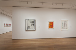 Andy Warhol: Campbell's Soup Cans and Other Works, 1953–1967. Apr 25–Oct 18, 2015. 3 other works identified