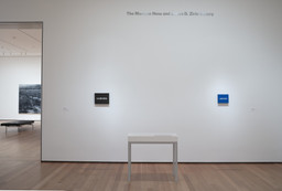 Installation photo, 196 of 222