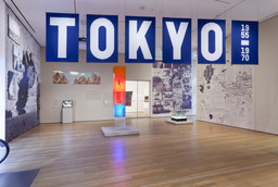 Tokyo 1955–1970: A New Avant-Garde. Nov 18, 2012–Feb 25, 2013. 1 other work identified