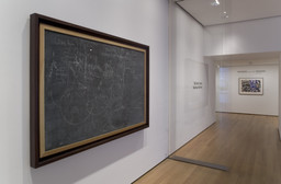 Drawing from the Modern, 1945 - 1975. Mar 30–Aug 29, 2005. 1 other work identified