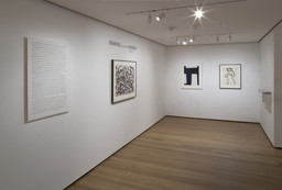 Drawing from the Modern, 1945 - 1975. Mar 30–Aug 29, 2005. 2 other works identified