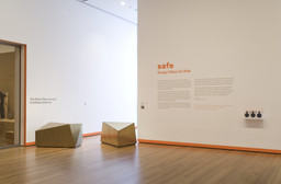 Installation photo, 2 of 47