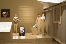 Installation photo, 20 of 47