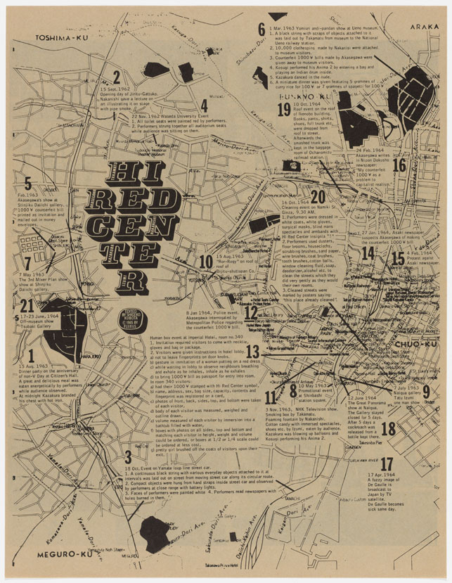Hi Red Center. Hi Red Center poster (recto). Fluxus Edition, edited by Shigeko Kubota, designed and produced by George Maciunas, New York Edition announced 1965. Offset printing on paper, double-sided, 22 1/8 x 17″ (56.2 x 43.2 cm). The Museum of Modern Art, New York. The Gilbert and Lila SIlverman Fluxus Collection Gift. © 2013 The Estate of Takamatsu Jirō, courtesy Yumiko Chiba Associates, Tokyo. Photo: Peter Butler