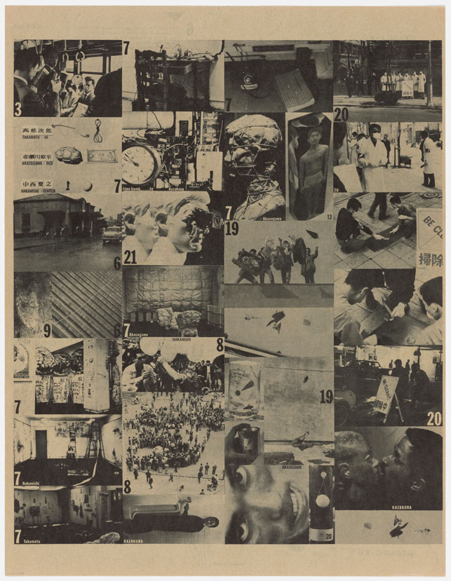 Hi Red Center. Hi Red Center poster (verso). Fluxus Edition, edited by Shigeko Kubota, designed and produced by George Maciunas, New York Edition announced 1965. Offset printing on paper, double-sided, 22 1/8 x 17″ (56.2 x 43.2 cm). The Museum of Modern Art, New York. The Gilbert and Lila SIlverman Fluxus Collection Gift. © 2013 The Estate of Takamatsu Jirō, courtesy Yumiko Chiba Associates, Tokyo. Photo: Peter Butler