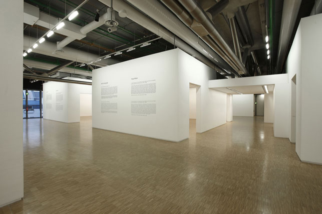 Mathieu Copeland VOIDS, a retropective, Centre Pompidou, Paris, 2009