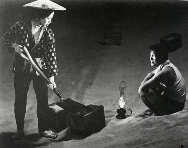 Woman in the Dunes. 1963. Japan. Directed by Hiroshi Teshigahara