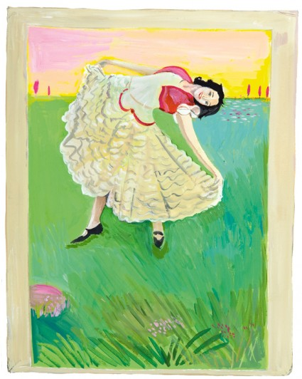 Illustration from Girls Standing on Lawns by Maira Kalman