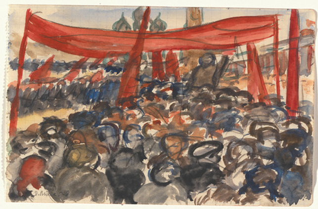 "Diego Rivera. May Day, Moscow. 1928. Watercolor and pencil on graph paper, 4 1/8 x 6 3/8"" (10.5 x 16.2 cm). Gift of Abby Aldrich Rockefeller"