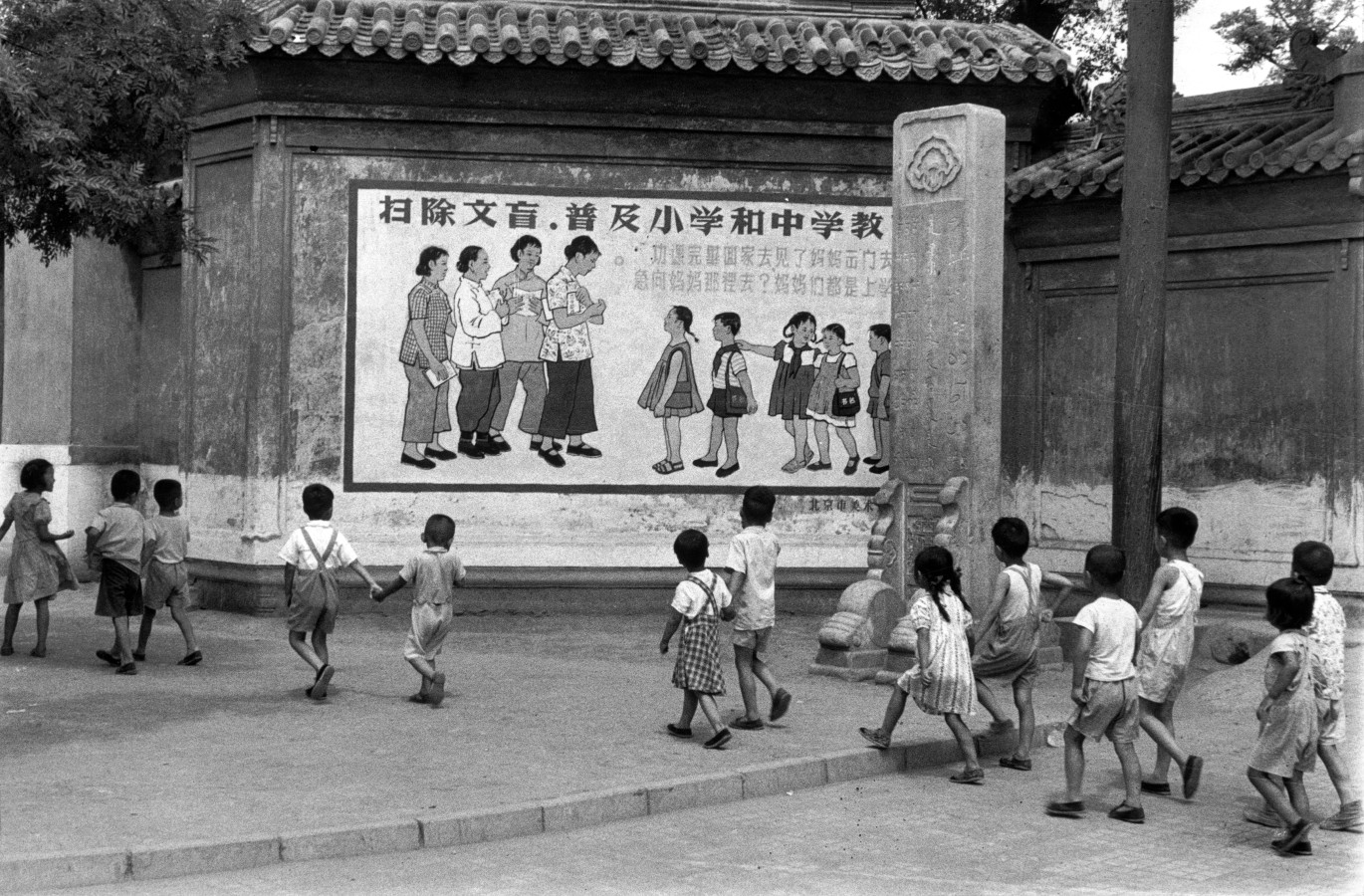 great leap forward essay The great leap forward (1958-1961) had a vast impact on china and its people mao zedong, leader of china's communist party (1949-1973) aim in proposing the campaign was to 'overtake all capitalist countries in a fairly short time, and become.