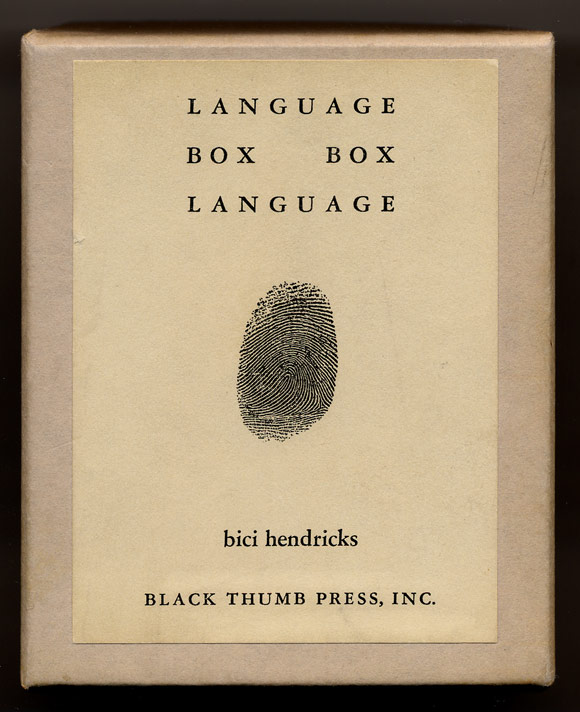 Language Box