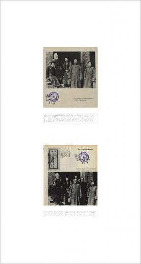 Welcoming the English Writer George Bernard Shaw in Shanghai, February 17th, 1933