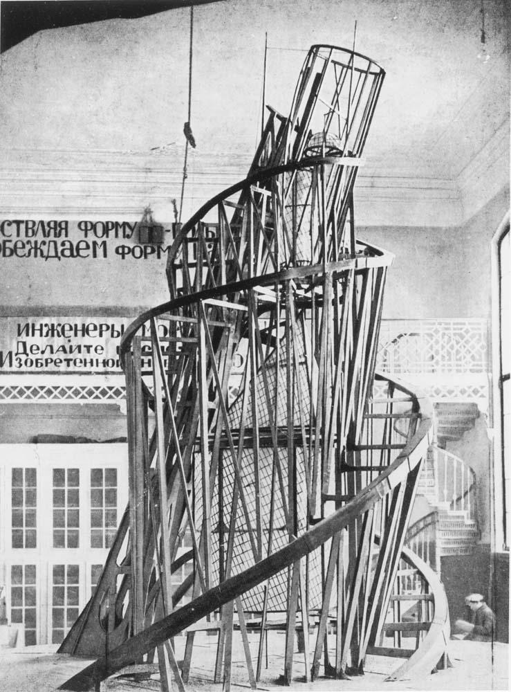 Tatlins Tower Monument to Revolution