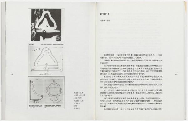 Black Cover Book [PW05]