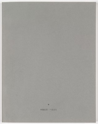The Grey Book Cover [PW12]