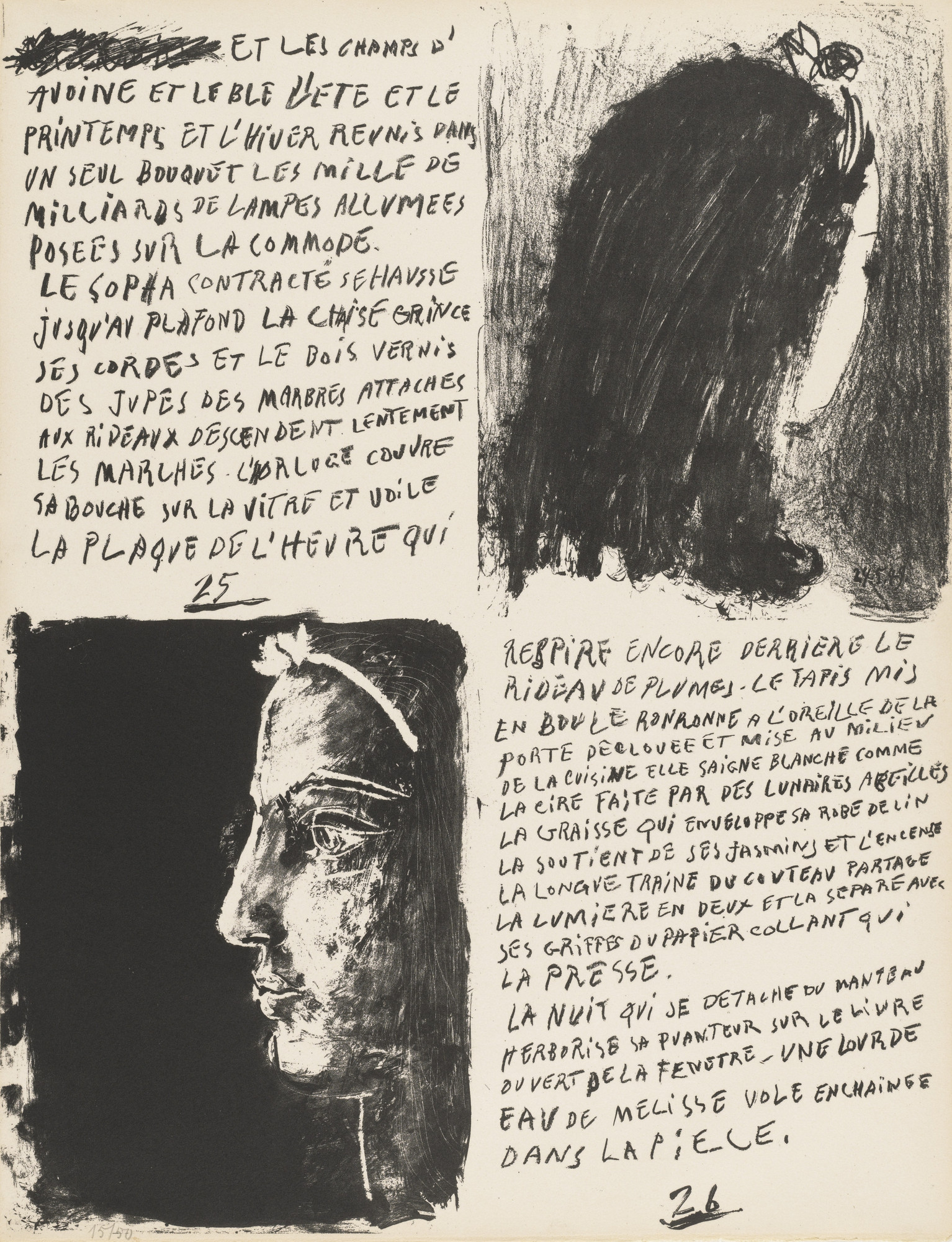Pablo Picasso. In-text plates (folio 14) from Poèmes et lithographies. 1949, published 1954