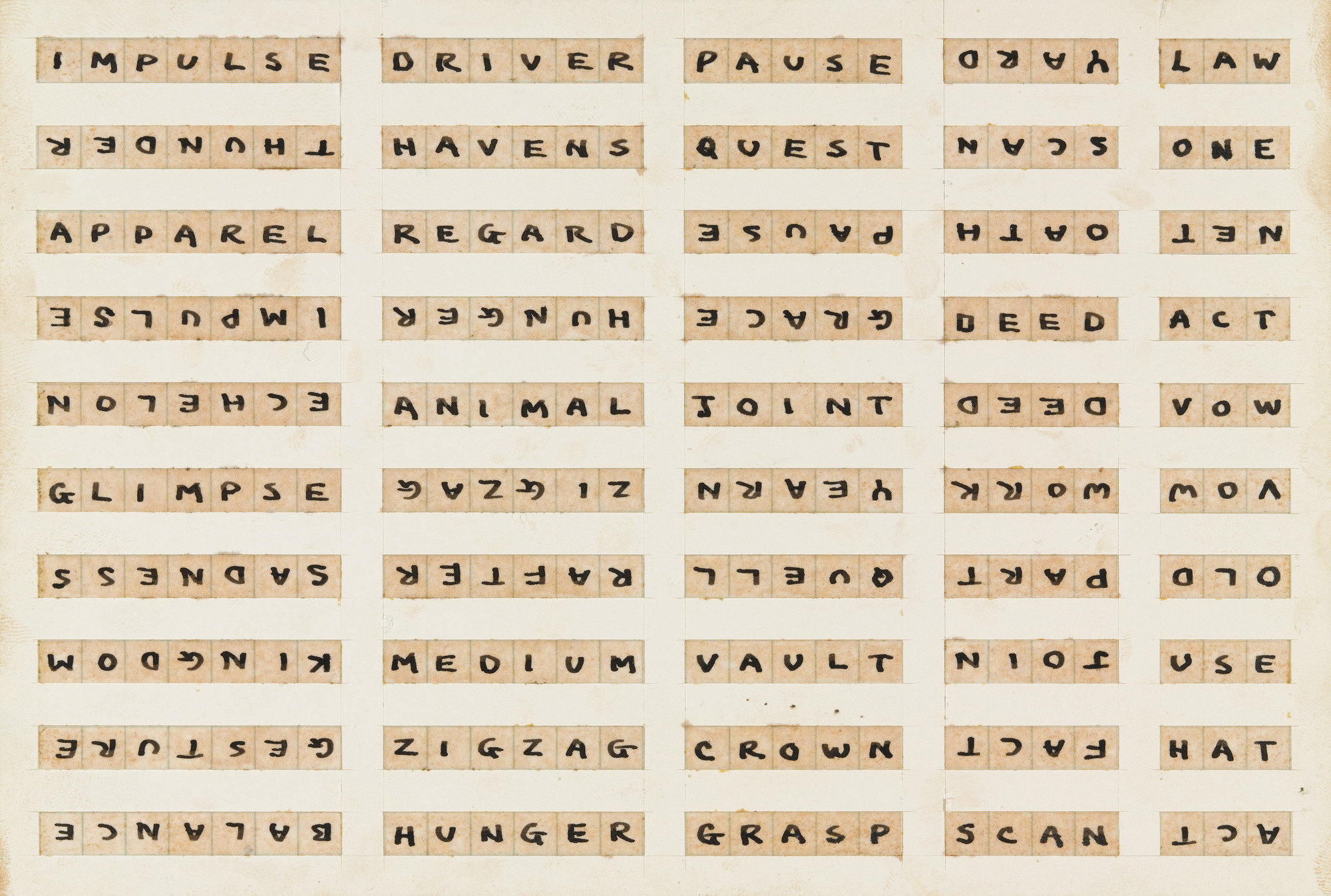 Carl Andre. Impulse Driver. (1965)