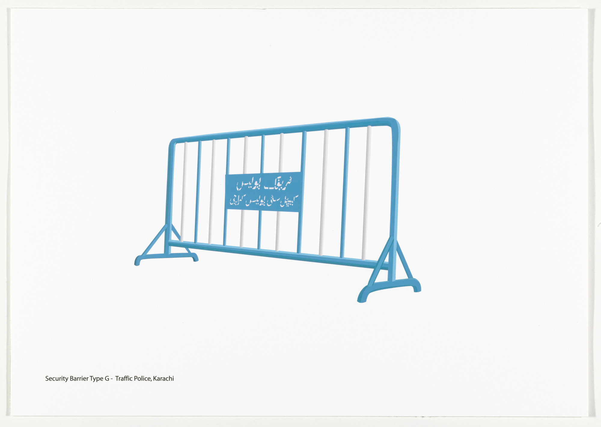 Bani Abidi. Security Barrier Type G from Security Barriers A-L. 2008