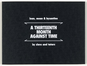 A Thirteenth Month Against Time