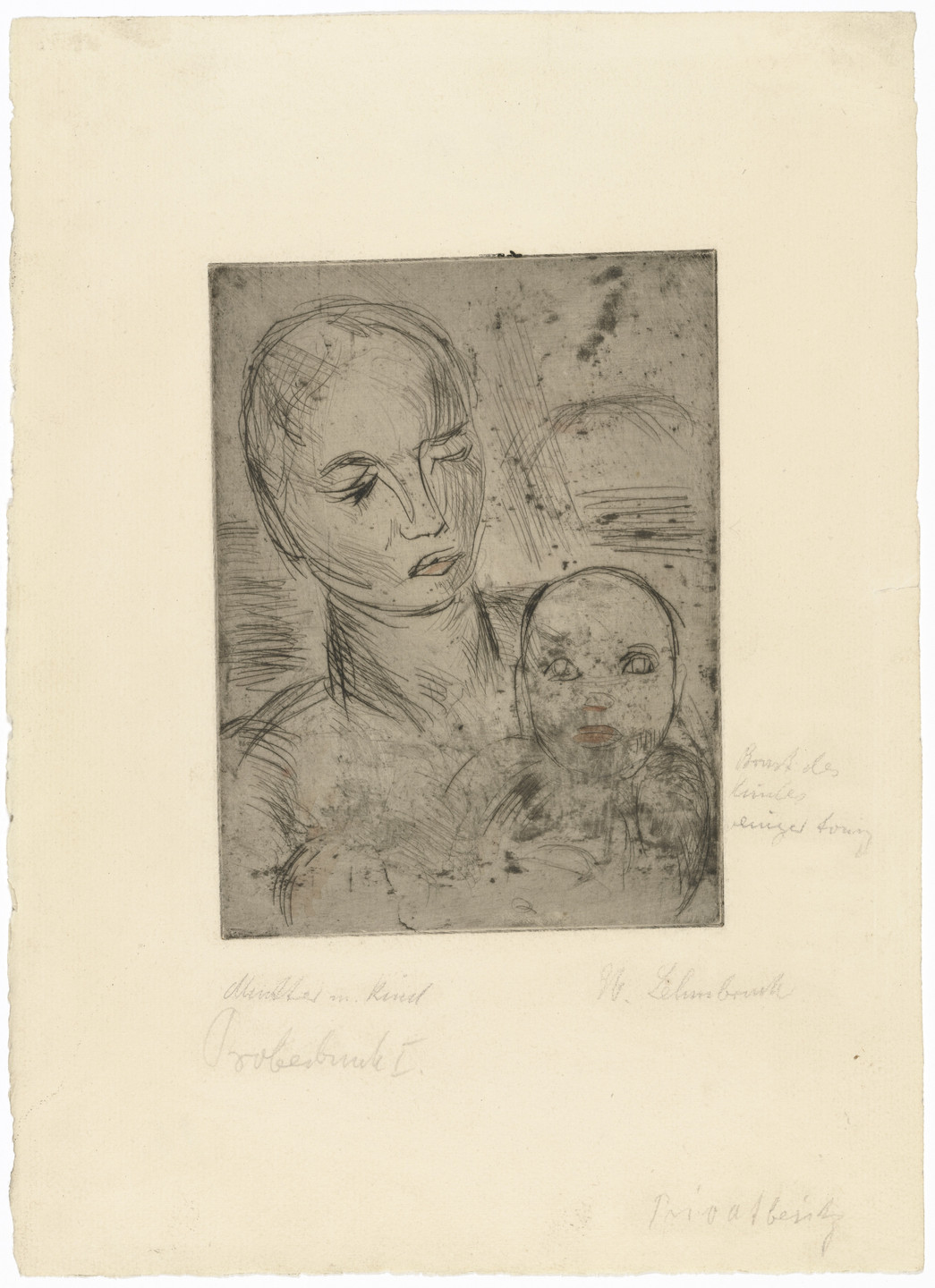 Wilhelm Lehmbruck. Mother and Child, Small (Mutter und Kind, klein). (1915)