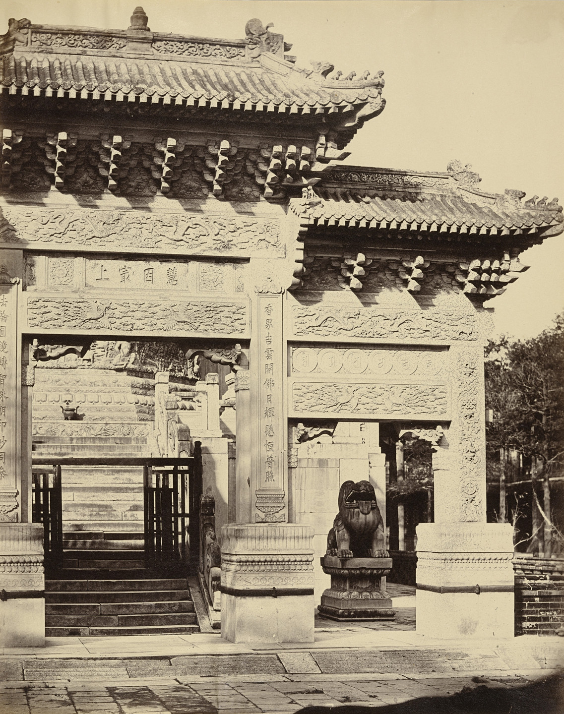Felice Beato. Part of the Entrance to the Lama Temple, Near Peking. October 1860