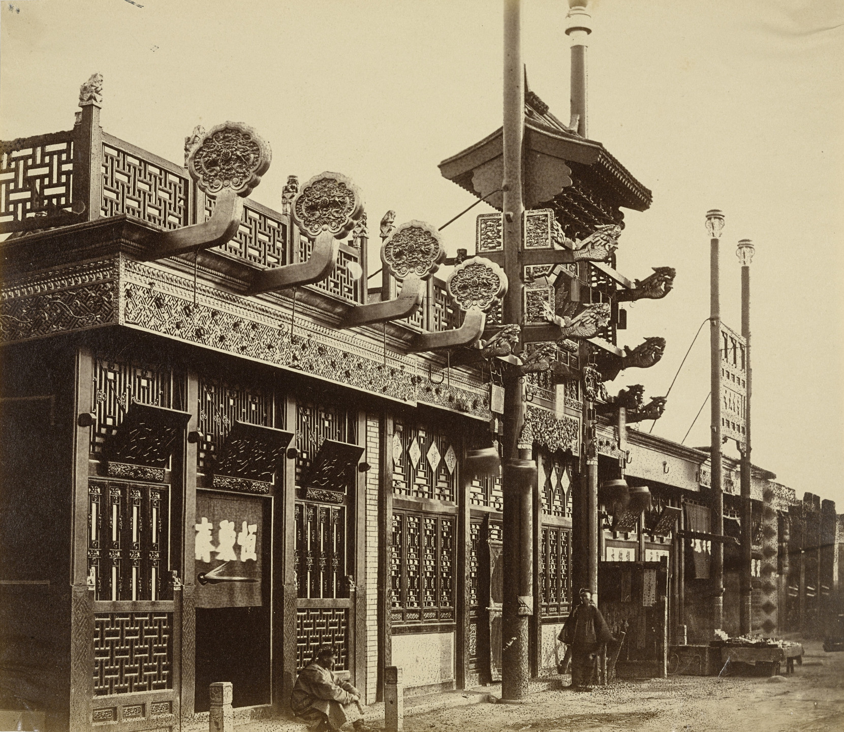 Felice Beato. Shops and Street, Chinese City of Peking. October 1860