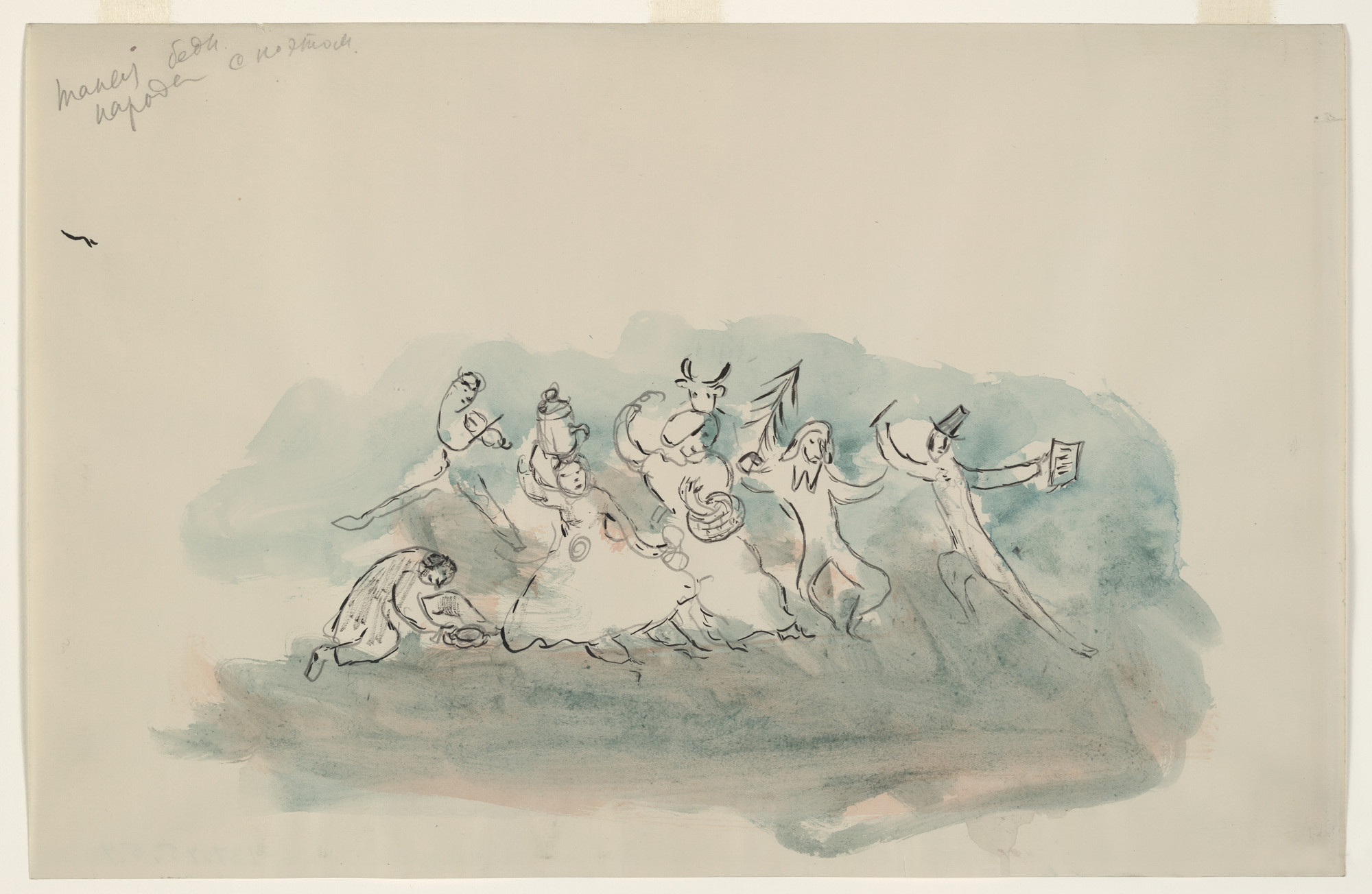 Marc Chagall. Dance of the Peasants, sketch for the choreographer for Aleko (Scene III). (1942)