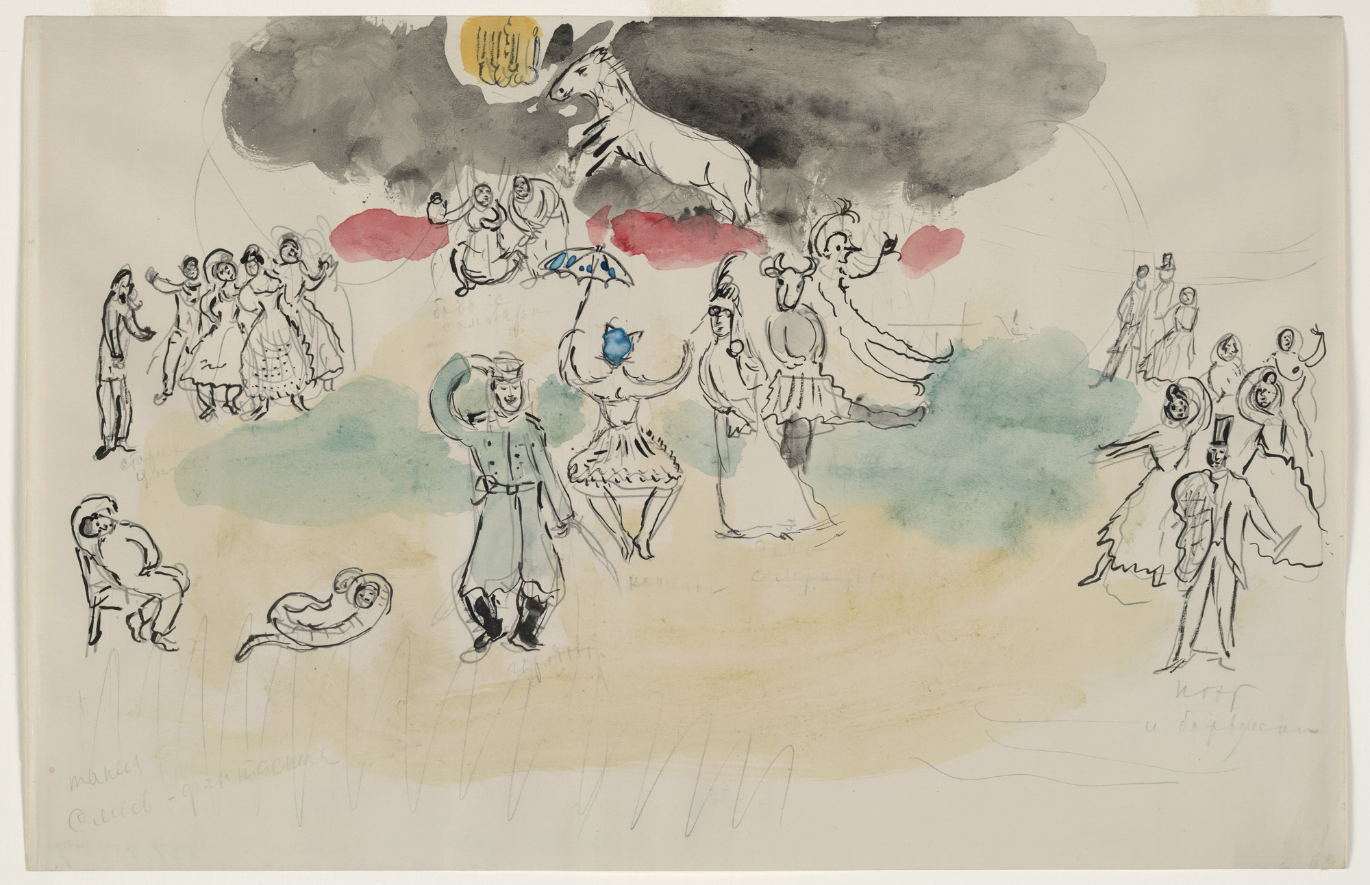 Marc Chagall. Aleko's Fantasy. Sketch for the choreographer for Scene IV of the ballet Aleko. (1942)