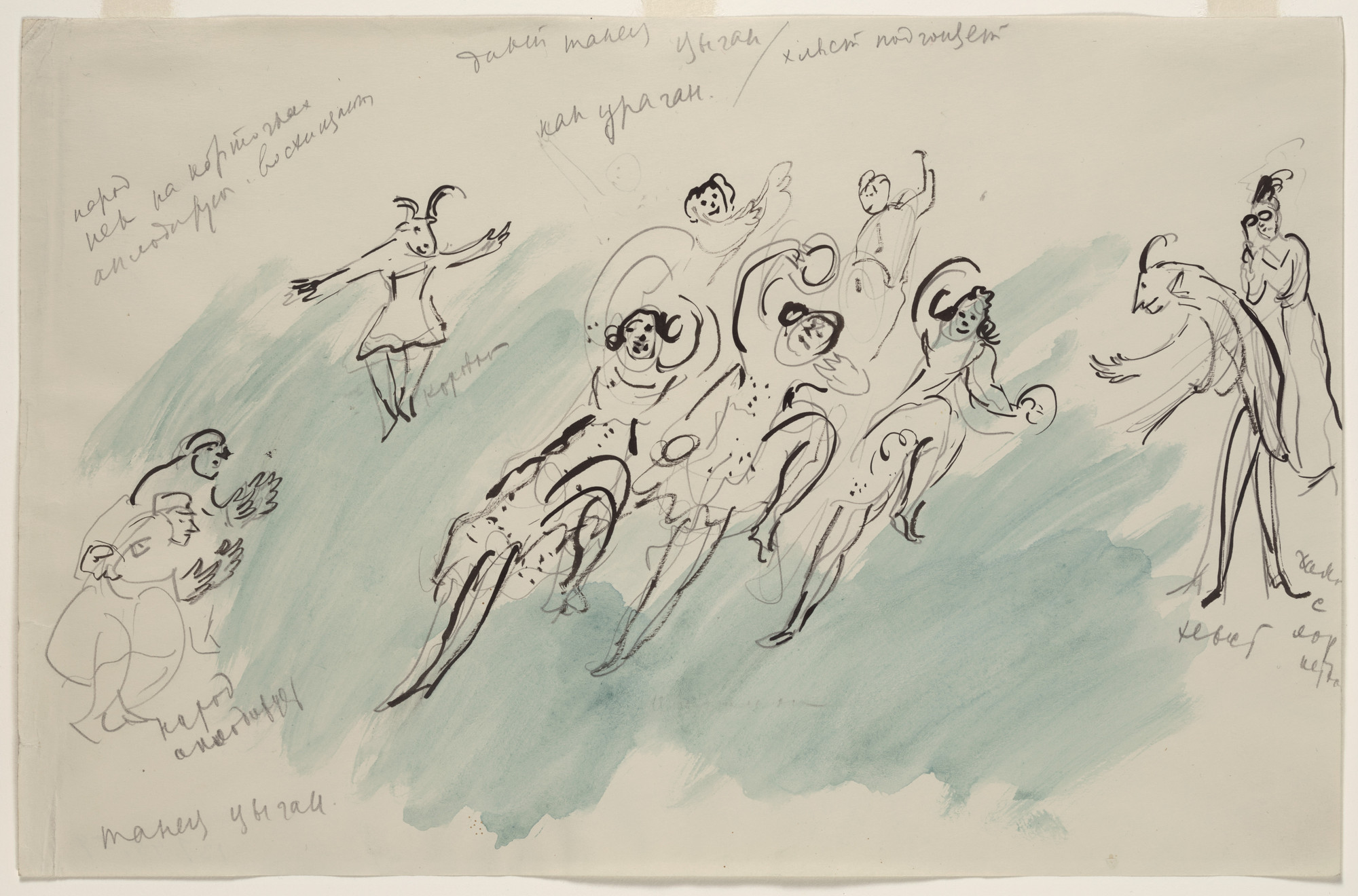 Marc Chagall. Dance of the Gypsies. Sketch for the choreographer for scene 4 of the ballet Aleko. (1942)