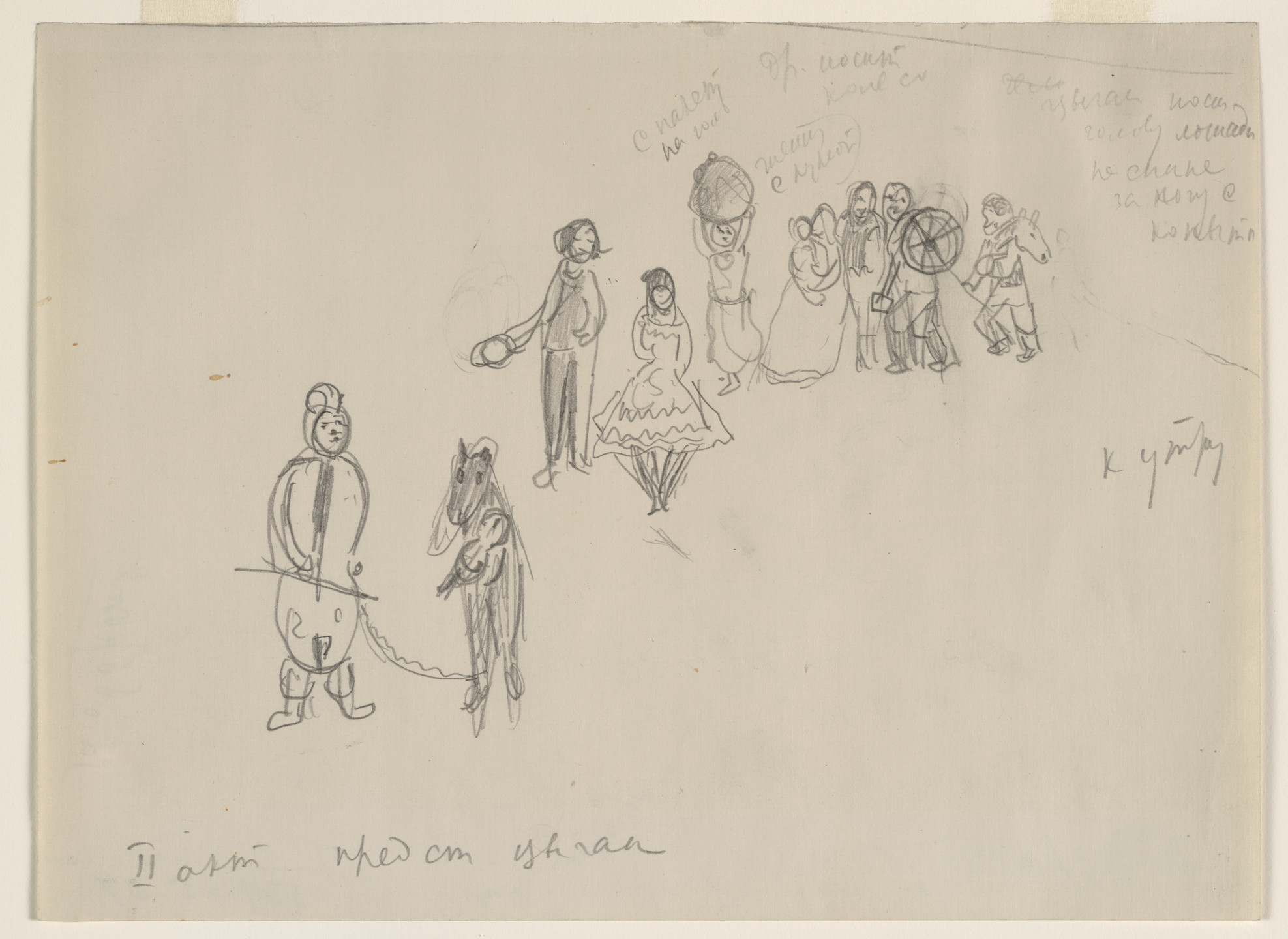 Marc Chagall. Sketch for the choreographer of the ballet Aleko. 1942