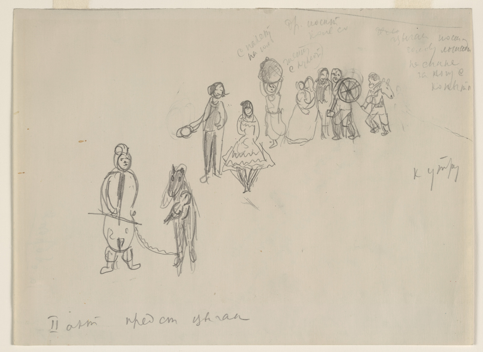 Marc Chagall. Sketch for the Choreographer, for Aleko. (1942)
