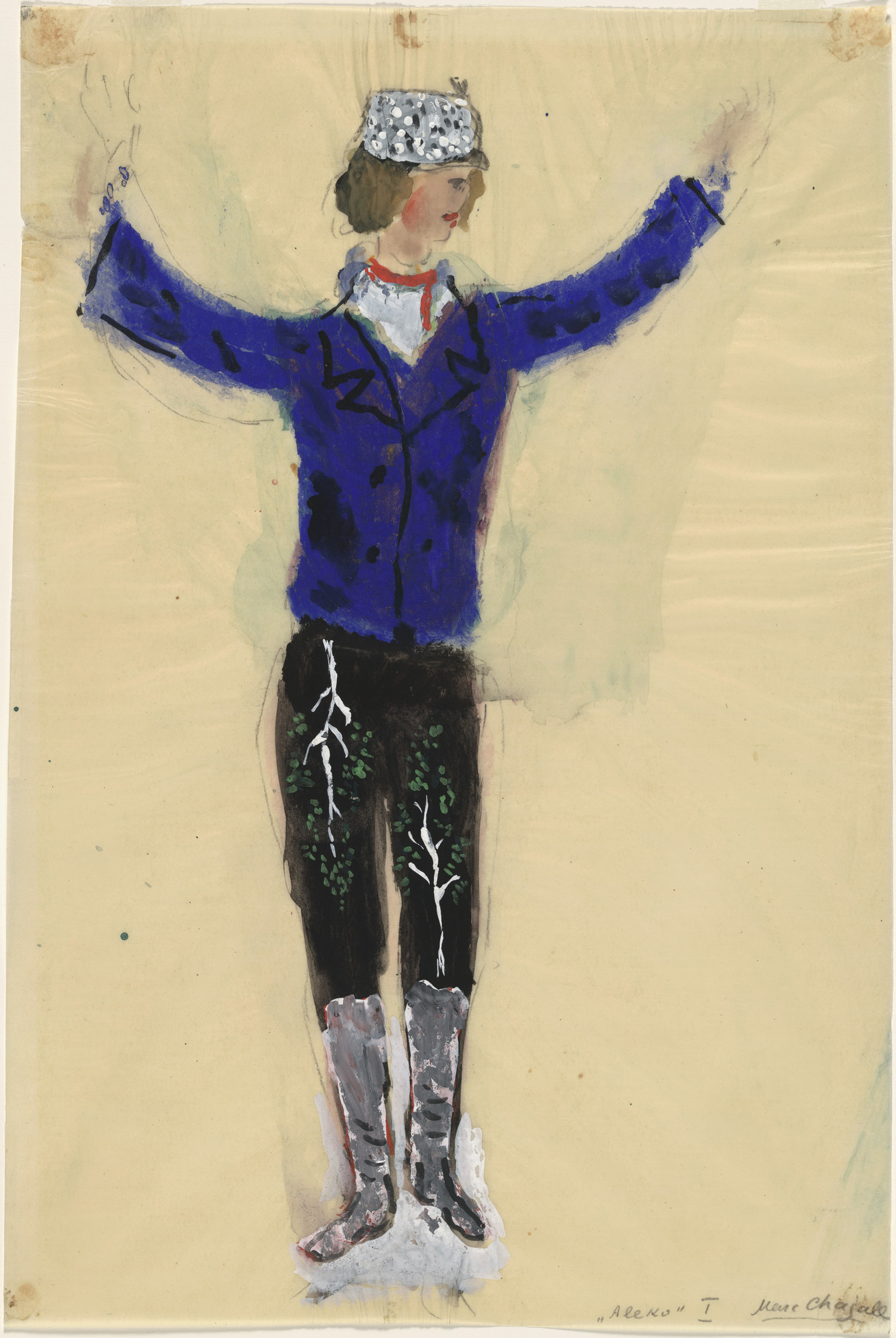 Marc Chagall. Aleko, costume design for Aleko (Scene I). (1942)