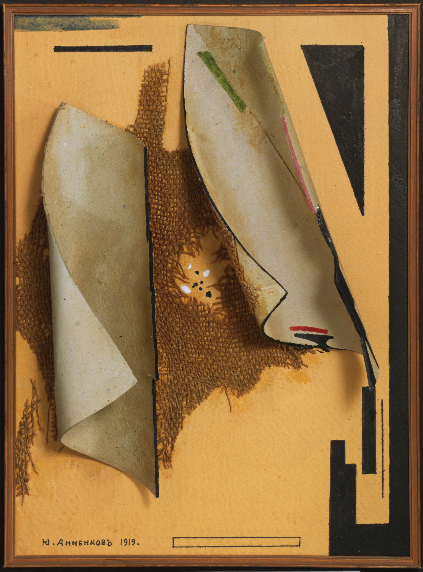 Iurii Annenkov. Relief-Collage. 1919