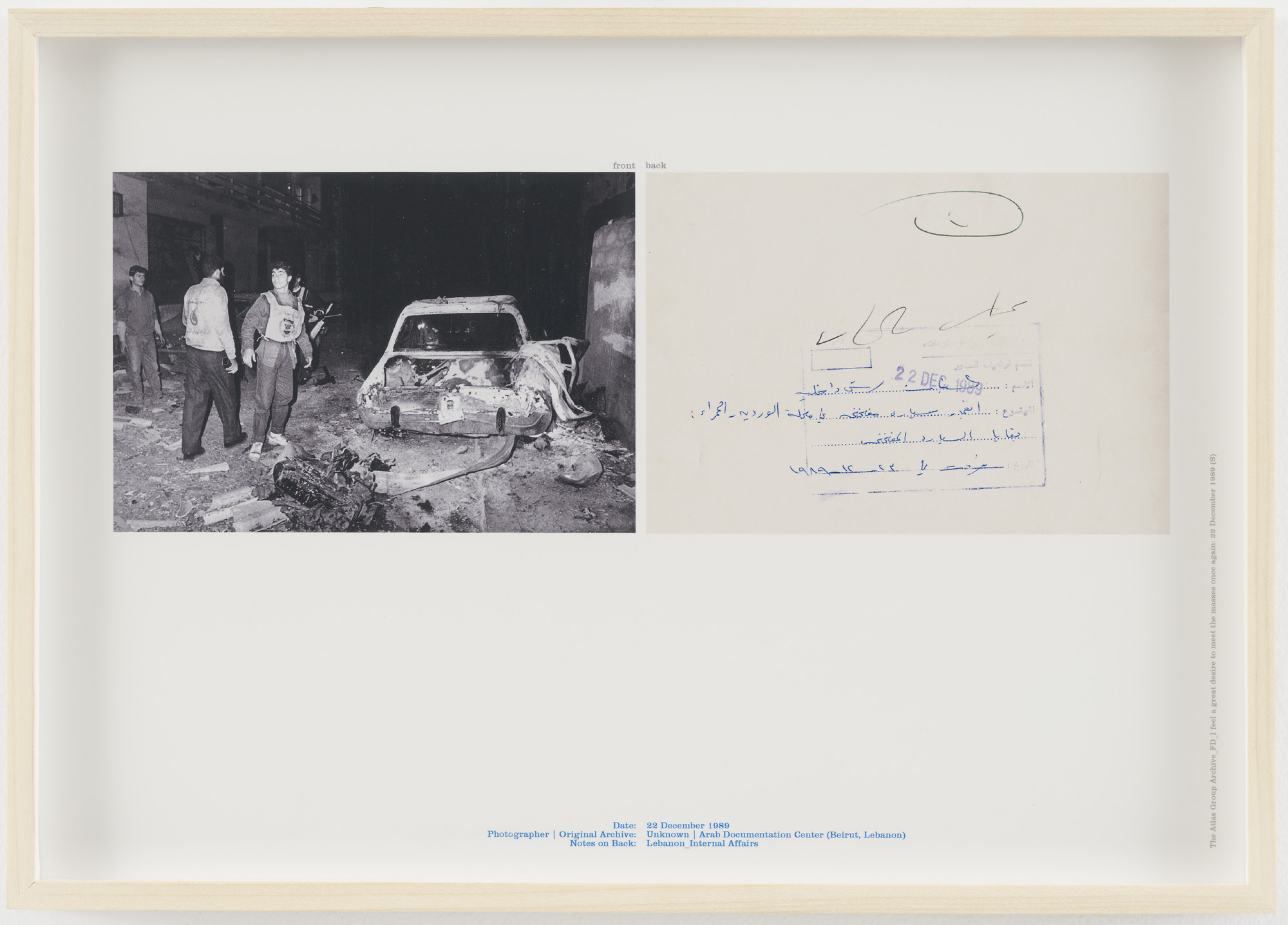 Walid Raad. My neck is thinner than a hair: Engines. 1996-2001