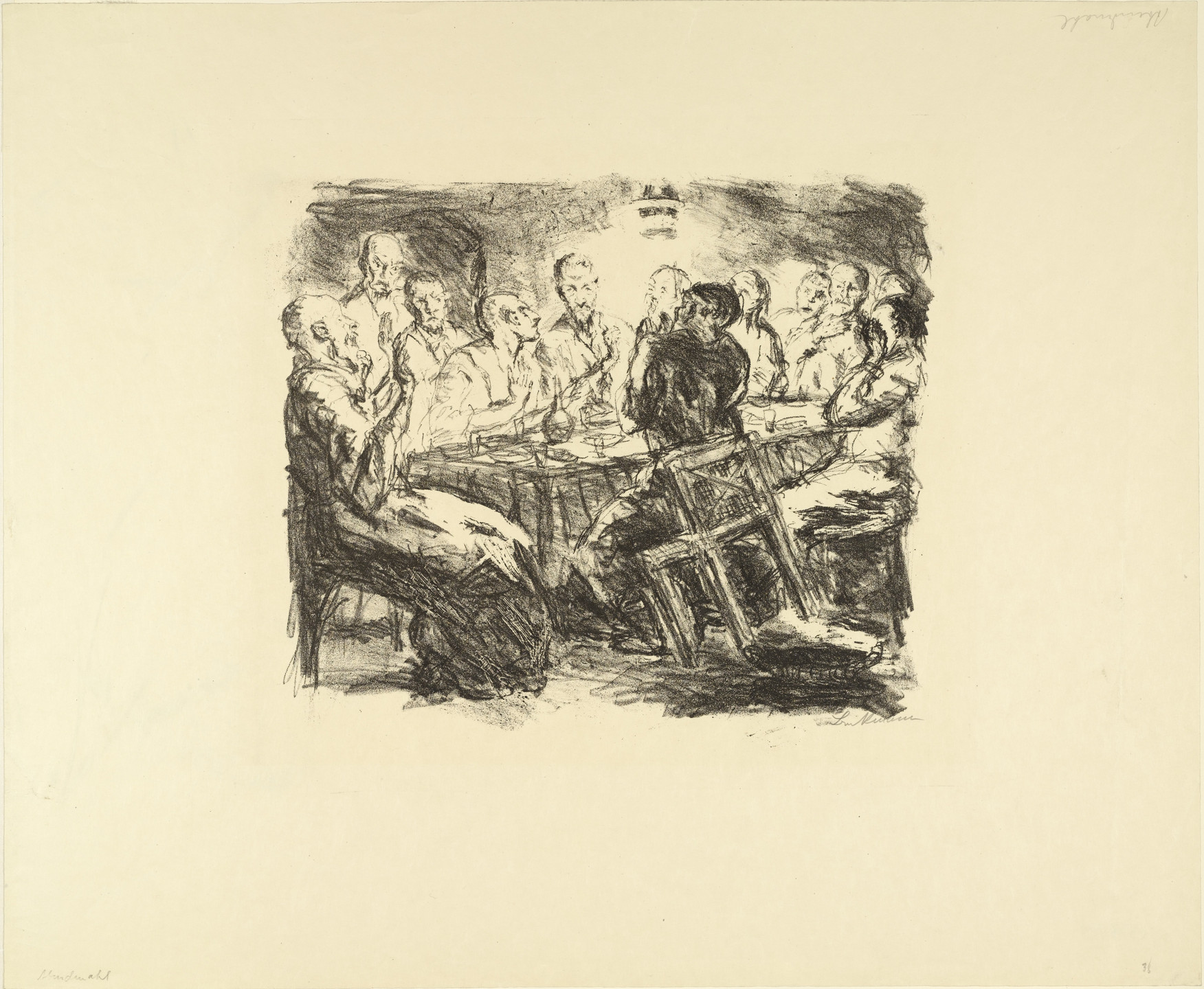Max Beckmann. The Last Supper (Das Abendmahl) from Six Lithographs to the New Testament (Sechs Lithographien zum Neuen Testament). (1911, published c. 1917)