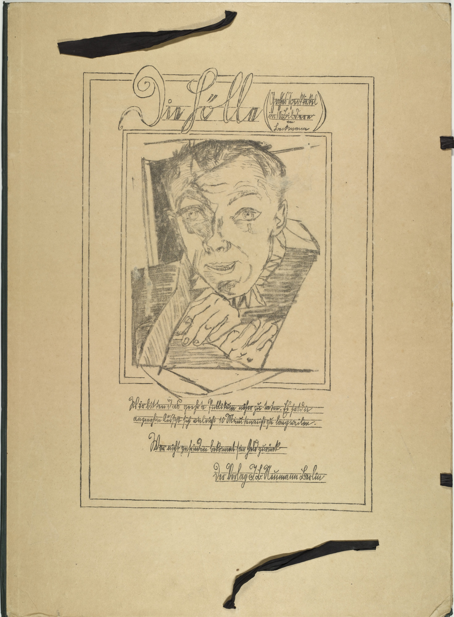 Max Beckmann. Self-Portrait (front cover) (Selbstbildnis [Umschlag]) from Hell (Die Hölle). (1918/1919, published 1919)