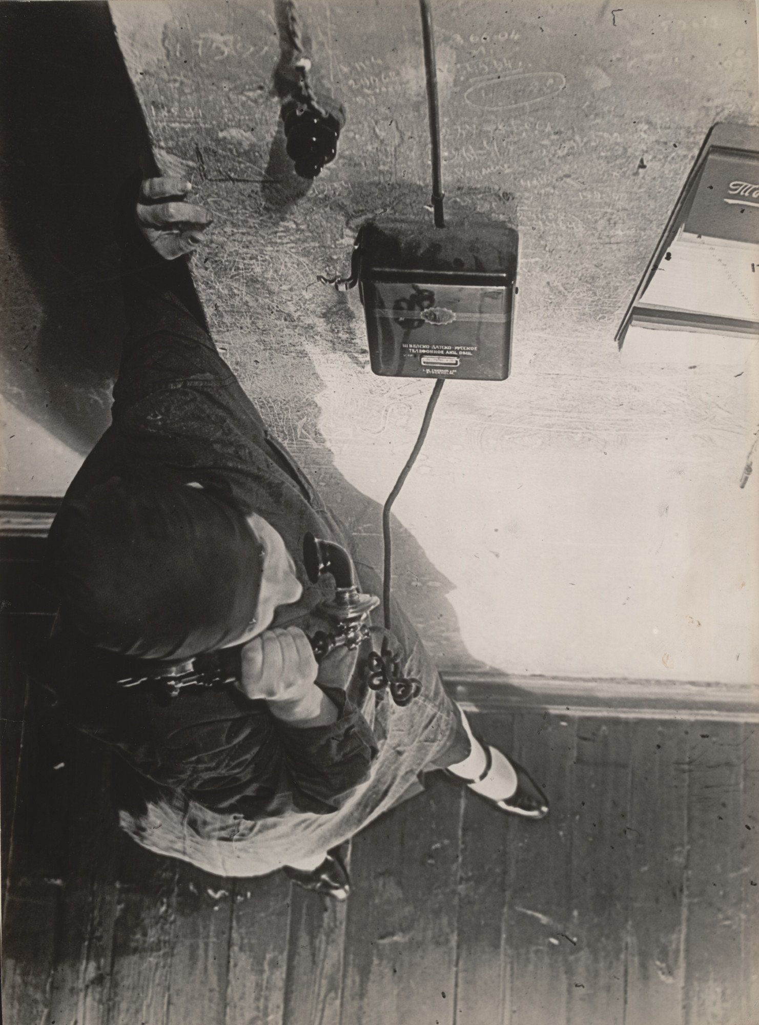Aleksandr Rodchenko. At the Telephone. 1928
